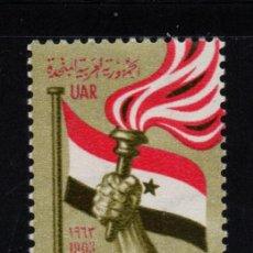 Sellos: EGIPTO 559** - AÑO 1963 - REPUBLICA ARABE DE YEMEN. Lote 269162063