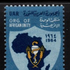 Sellos: EGIPTO 596** - AÑO 1964 - CONFERENCIA POR LA SALUD Y LA NUTRICION. Lote 269162553