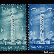 Sellos: EGIPTO 498 Y AEREO 85** - AÑO 1961 - TORRE DE RADIO DEL CAIRO. Lote 269162943