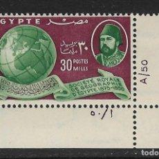 Selos: EGIPTO. YVERT Nº 278 NUEVO. Lote 269502268