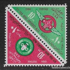 Selos: EGIPTO. YVERT NSº 609/10 NUEVOS. Lote 272507633