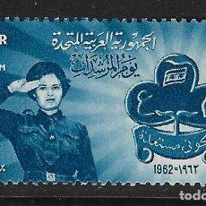 Selos: EGIPTO. YVERT Nº 521 NUEVO. Lote 273029293