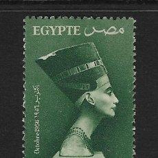 Timbres: EGIPTO. YVERT Nº 385 NUEVO Y CON DEFECTOS AL DORSO. Lote 273529353
