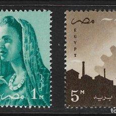 Sellos: EGIPTO. YVERT NSº 413/14 NUEVOS. Lote 276409098