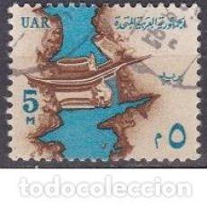 Sellos: LOTE SELLO ANTIGUO DE EGIPTO - PRESA - (ENVIO COMBINADO COMPRA MAS). Lote 276661588