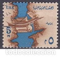 LOTE SELLO ANTIGUO DE EGIPTO - PRESA - (ENVIO COMBINADO COMPRA MAS) (Sellos - Extranjero - África - Egipto)