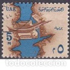 Sellos: LOTE SELLO ANTIGUO DE EGIPTO - PRESA - (ENVIO COMBINADO COMPRA MAS). Lote 276661778