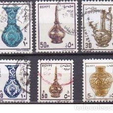 Sellos: LOTE SELLOS ANTIGUOS DE EGIPTO - ARTE - (ENVIO COMBINADO COMPRA MAS). Lote 276662058