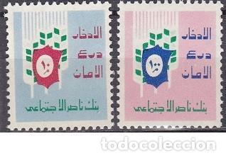 LOTE SELLOS NUEVOS ANTIGUOS DE EGIPTO - - (ENVIO COMBINADO COMPRA MAS) (Sellos - Extranjero - África - Egipto)