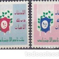 Sellos: LOTE SELLOS NUEVOS ANTIGUOS DE EGIPTO - - (ENVIO COMBINADO COMPRA MAS). Lote 276662178