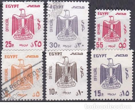 LOTE SELLOS ANTIGUOS DE EGIPTO - SERIE BASICA - (ENVIO COMBINADO COMPRA MAS) (Sellos - Extranjero - África - Egipto)