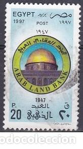 LOTE SELLOS ANTIGUOS DE EGIPTO - MEZQUITA - (ENVIO COMBINADO COMPRA MAS) (Sellos - Extranjero - África - Egipto)