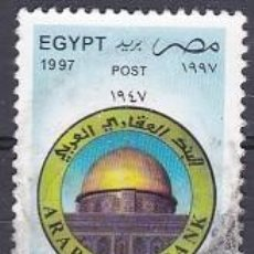 Sellos: LOTE SELLOS ANTIGUOS DE EGIPTO - MEZQUITA - (ENVIO COMBINADO COMPRA MAS). Lote 276662613