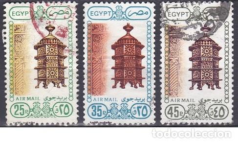 LOTE SELLOS ANTIGUOS DE EGIPTO - ARTE - (ENVIO COMBINADO COMPRA MAS) (Sellos - Extranjero - África - Egipto)