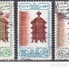 Sellos: LOTE SELLOS ANTIGUOS DE EGIPTO - ARTE - (ENVIO COMBINADO COMPRA MAS). Lote 276662803