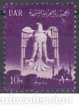 LOTE SELLO ANTIGUO DE EGIPTO - AGUILA - (ENVIO COMBINADO COMPRA MAS) (Sellos - Extranjero - África - Egipto)