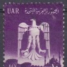 Sellos: LOTE SELLO ANTIGUO DE EGIPTO - AGUILA - (ENVIO COMBINADO COMPRA MAS). Lote 276663003