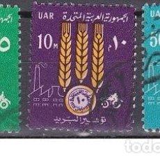 Sellos: LOTE SELLOS ANTIGUOS DE EGIPTO - AGRICULTURA - (ENVIO COMBINADO COMPRA MAS). Lote 276663198