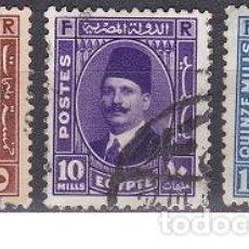 Sellos: LOTE SELLOS ANTIGUOS DE EGIPTO - HOMBRES CELEBRES - (ENVIO COMBINADO COMPRA MAS). Lote 276663353