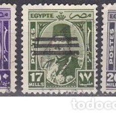 Sellos: LOTE SELLOS ANTIGUOS DE EGIPTO - HOMBRES CELEBRES - (ENVIO COMBINADO COMPRA MAS). Lote 276663388