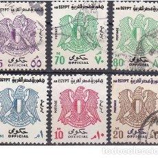 Sellos: LOTE SELLOS ANTIGUOS DE EGIPTO - SERIE BASICA - (ENVIO COMBINADO COMPRA MAS). Lote 276663763