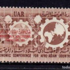 Sellos: EGIPTO 437** - AÑO 1958 - FERIA INDUSTRIAL Y AGRICOLA DEL CAIRO. Lote 277510758