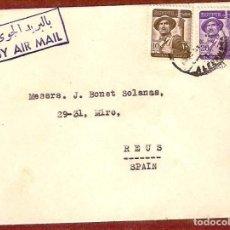 Sellos: CARTA CIRCULADA DE EGYPTE A ESPAÑA EN 1963. Lote 277526668