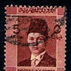 Sellos: EGIPTO // YVERT 191 // 1937-44 ... USADO. Lote 278597243