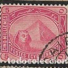 Timbres: EGIPTO YVERT 41. Lote 279445143