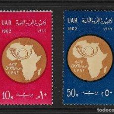Selos: EGIPTO. YVERT NSº 525/26 NUEVOS Y DEFECTUOSOS. Lote 280475223