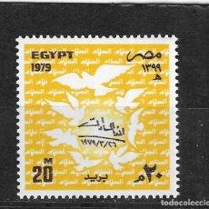 Selos: EGYPTO Nº 1088 (**). Lote 284784628