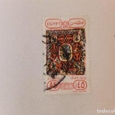 Selos: EGIPTO SELLO USADO. Lote 286442243