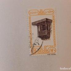 Selos: EGIPTO SELLO USADO. Lote 286442268