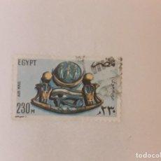 Selos: EGIPTO SELLO USADO. Lote 287212493