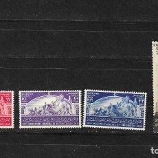Selos: EGIPTO Nº 2664 AL 268(**). Lote 287313688