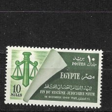 Selos: EGIPTO Nº 273 (**). Lote 287326773