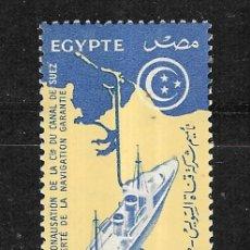 Sellos: EGIPTO Nº 384 (**). Lote 287327788