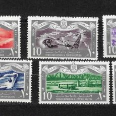 Selos: EGIPTO Nº 449 AL 454 (**). Lote 287329843