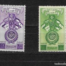 Sellos: EGIPTO Nº 235 AL 236 (**). Lote 287331208