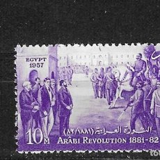 Sellos: EGIPTO Nº 404 (**). Lote 287593158