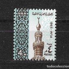 Sellos: EGIPTO Nº 639 (**). Lote 287593328