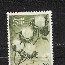 Sellos: EGIPTO Nº 261 (**). Lote 287593423