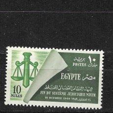 Sellos: EGIPTO Nº 273 (**). Lote 287593488