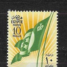 Sellos: EGIPTO Nº 306 (**). Lote 287593588
