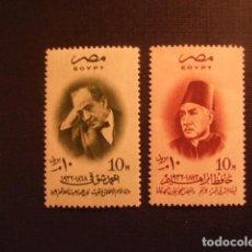 Sellos: EGIPTO Nº YVERT 406/7*** AÑO 1957. ESCRITORES. HAFEZ IBRAHIM Y AHMED CHAOUKI. Lote 288111503