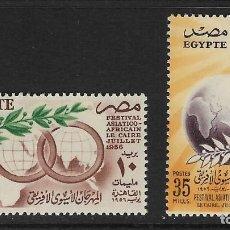 Sellos: EGIPTO. YVERT NSº 382/83 NUEVOS Y UN SELLO DEFECTUOSO. Lote 288124563