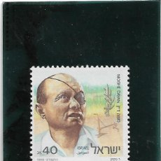 Sellos: ISRAEL 1988, IVERT 1053 MOSHE DAYAN. MNH.. Lote 288869598