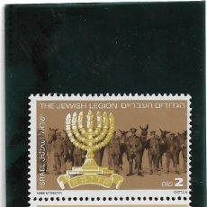 Sellos: EGIPTO 1988, IVERT 1052. MNH.. Lote 288869828