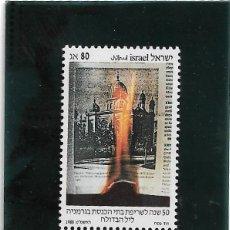 Sellos: EGIPTO 1988, SERIE IVERT 1051. MNH.. Lote 288870078