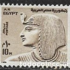 Francobolli: EGIPTO YVERT 926. Lote 289341173